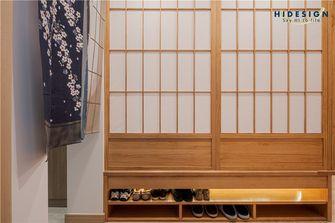 50平米小户型日式风格玄关装修图片大全