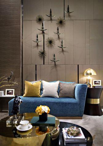 90平米三现代简约风格客厅装修效果图