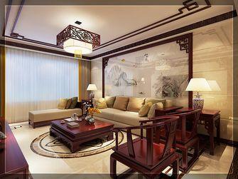 90平米中式风格客厅装修案例
