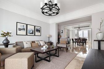 110平米三中式风格客厅装修案例