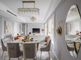 130平米四室一厅法式风格餐厅装修效果图