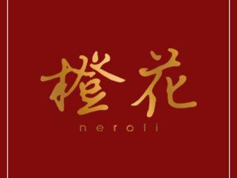 橙花Neroli日式美甲美睫(山海观花园店)