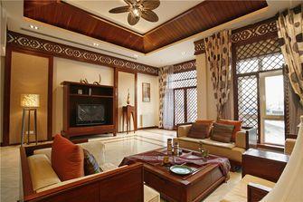 5-10万100平米四室三厅东南亚风格客厅装修效果图