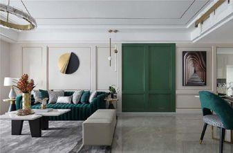 130平米三室两厅其他风格走廊效果图