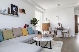 60平米一居室北欧风格客厅图片大全