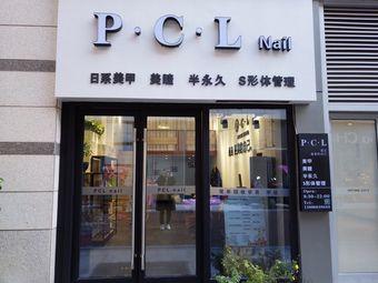 PCL nail(平阳银泰店)