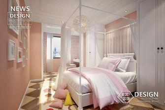 140平米别墅混搭风格儿童房装修案例
