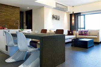 130平米三室两厅现代简约风格餐厅吧台装修案例