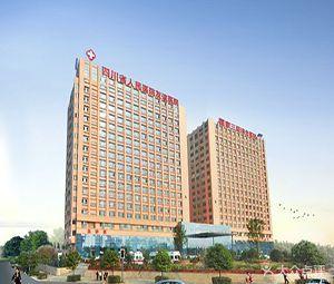 四川友谊医院整形美容
