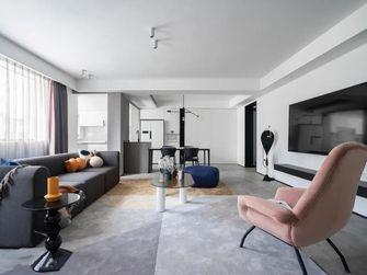 120平米一室两厅其他风格客厅欣赏图