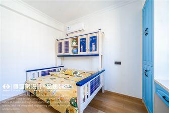 130平米四中式风格儿童房图片