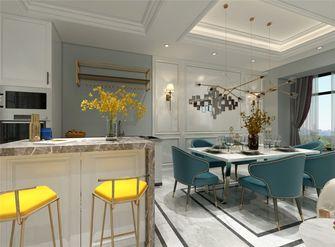 130平米四室两厅欧式风格餐厅效果图