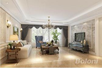 120平米三室两厅新古典风格客厅图