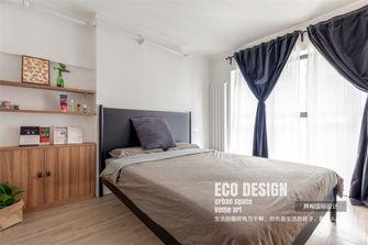 70平米公寓英伦风格卧室欣赏图