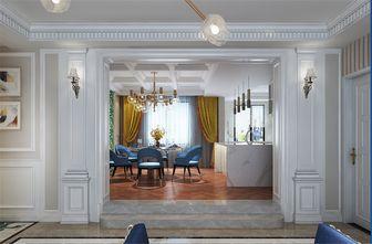140平米三法式风格餐厅装修案例