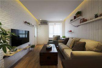 120平米三室三厅地中海风格客厅图