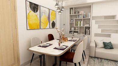 50平米一室一厅现代简约风格餐厅图