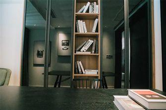 110平米三室一厅其他风格书房欣赏图