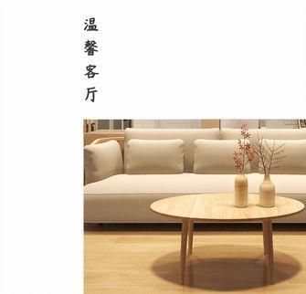 50平米日式风格客厅装修案例