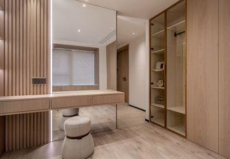 130平米三室两厅现代简约风格衣帽间效果图