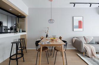 70平米一居室田园风格餐厅设计图