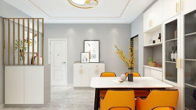 110平米宜家风格餐厅设计图