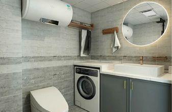 60平米一室两厅现代简约风格卫生间效果图