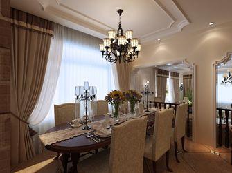 140平米别墅田园风格餐厅装修图片大全
