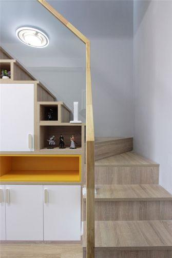 140平米复式北欧风格楼梯间效果图