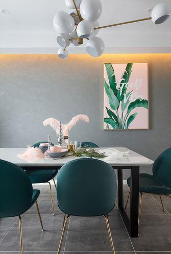 140平米三室两厅北欧风格餐厅装修效果图