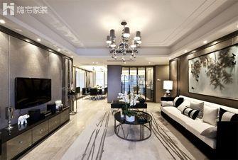 110平米三室一厅现代简约风格客厅沙发效果图