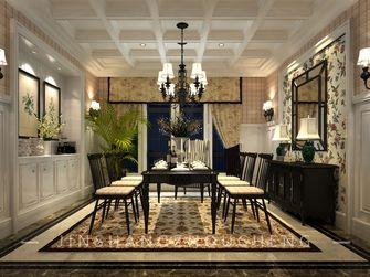140平米别墅英伦风格餐厅欣赏图