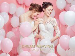 DREAM WEAVING婚纱礼服原创设计