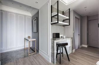 50平米公寓欧式风格书房设计图