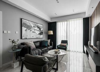 110平米现代简约风格客厅图片