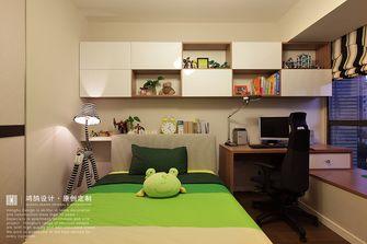 15-20万130平米三室两厅现代简约风格儿童房装修图片大全