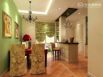 豪华型140平米三室四厅田园风格餐厅装修效果图