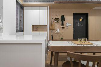 90平米北欧风格餐厅装修案例