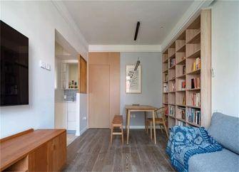 40平米小户型中式风格客厅设计图
