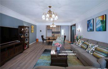 140平米四室两厅混搭风格客厅装修案例