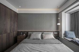 80平米三现代简约风格卧室图