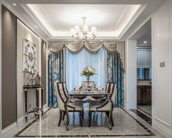 120平米三室两厅欧式风格餐厅图