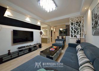 10-15万80平米现代简约风格客厅效果图