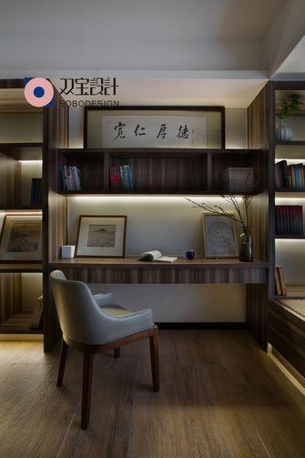 110平米三室一厅其他风格书房图片大全