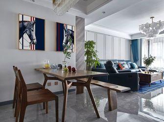 120平米三室一厅现代简约风格餐厅欣赏图