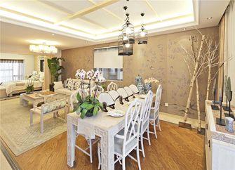 130平米四室两厅地中海风格餐厅欣赏图