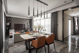 100平米三室两厅混搭风格餐厅图