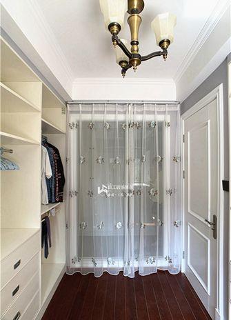 130平米三室三厅美式风格衣帽间图