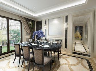 140平米复式欧式风格餐厅装修效果图