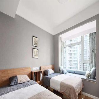 110平米三室两厅混搭风格儿童房设计图